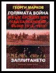 Text Box: